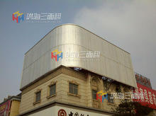 rotating billboard mechanism, three sides advertising board