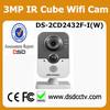 hikvision ip cameras for home 10m IR cctv webcam camera DS-2CD2432F-I