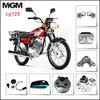 OEM High Quality Motorcycle parts CG125 motorcycle parts china
