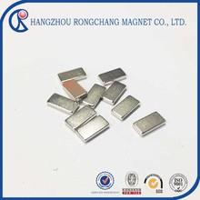 2014 Newest Product NdFeB magnet scrap ferrite magnet