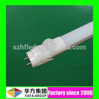 Factory high sensitive SMD2835 t8 led tube motion sensor