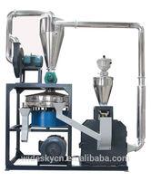 High Tech Recycling Automatic Fine Pe Pvc Pulverizer/ Plastic Milling Machine / Plastic Grinding Machine