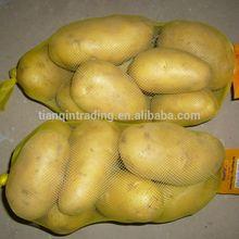 Yellow Potato Price, Small Package
