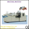 new technology fully automatic paper coffee cup making machinery