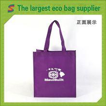 Custom Non Woven Garment Bag Popular Non Woven Shopping Bag