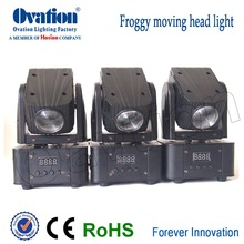 beam light stage light mixer