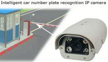 dvr 8 channel camera security 2.0 MegaPixel license plate recognition(LPR) waterproof IP Camera for motor way