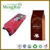 Alibaba China Coffee packing bag online shopping