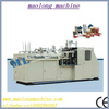 new listing disposable paper coffee cup making machinery