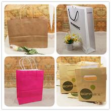 2014 TOP QUALITY Foldable bling bling monkey potpourri packaging bag for ziplock