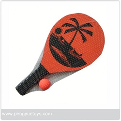 Good Quality Table Tennis Bat