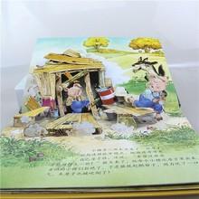 Advanced kids book stand
