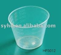 Disposable medicine cup