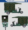 2014 three wheel hot sale in Asia electric auto cargo rickshaw for sale