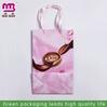 Super workmanship guangzhou smart shopping paper bag