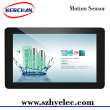Lcd small led display screen player with motion sensor \led display dvd player\small screen dvd player