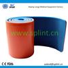 anping longji medical equipment factory emergency health medical SPLINT