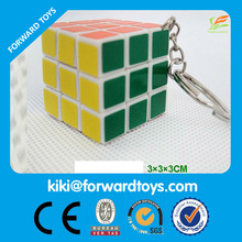 2014 hot sales and newest 3 cm intellgence gift magic cube keychain