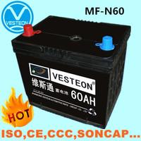 12V maintenance free battery DIN50 DIN80 N60 N90 N120