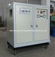 Gas Generator/ Nitrogen Gas Making Plant