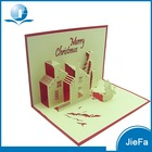 2014 Merry Christmas 3d Pop Up Christmas Cards