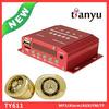 High quality motorcycle alarm manual gsm mini alarm