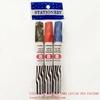 CiXi LeTian Aluminum Barrel Permanent Marker Pen YC-B