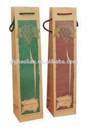 wonderful holiday bag custom wine paper bag