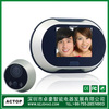 2014 Hot sale 3.5 inch TFT LCD Screen shenzhen peephole viewer