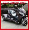 New design high quality cheap 3 wheel atv 300cc