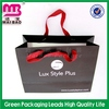 China factory price customized paper gift bag with ribbon