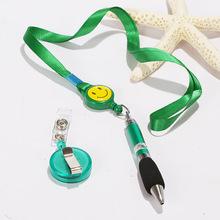 Custom pen holder neck lanyard