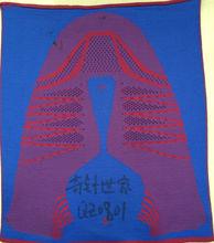 Odd family FLYKNET 3D vamp vamp needle knitting and weaving sample design -H