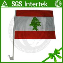 "professional producting flag factory 12""x18"" car flag custom made country design"