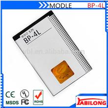 bp-4l 1500mAh cellular protective NOKIA E61i E63 E90 E95 E71 6650F N97 N810 E72 E52 E55 E71X E72I E6-00 E73 E6 E73 E95 N9