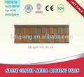 Chinês melhor confiável direto da fábrica de sanduíche de poliuretano telhado painel melhor venda quente em 2014
