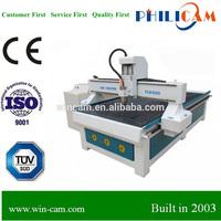 China high quality FLDM 1325 cnc wood turning router machine for cutting MDF, PVC ,acrylic