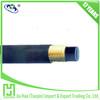solid rubber rubber gas hose pipe/ concrete pump rubber end hose