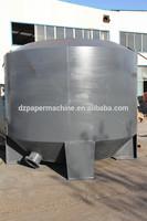 ZSG Series Vertical Hydrapulper