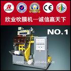 flat bag making machine,Single screw HDPE LDPE film extruding with 1 colour printing machine,PE Plastic bag producing machine