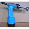 Air Rivet Gun / Hydro Pneumatic Rivet Gun / Rivet Setter