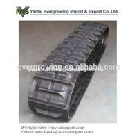Yanmar Combine Harvester Crawler Rubber Track
