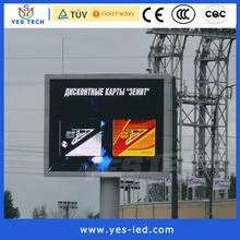 electronic display P10 silan display billboard