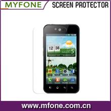 Anti-glare tempered glass screen protector shield for LG optimus Black P970