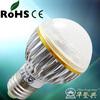 High quality custom-made aluminum ce 12v 3w mr16 led light bulb