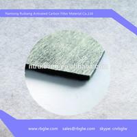 Manufacturing odor removal carbon fiber cloth