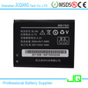 Rechargeable Lithium Li-ion Mobile Phone Battery