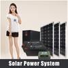 suntech solar panel price home usage