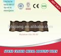 melhor chinês fábrica de confiança direto do painel de sanduíche do telhado de folha de melhor venda quente em 2014