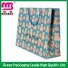 Different color printing food kraft paper bag for bread